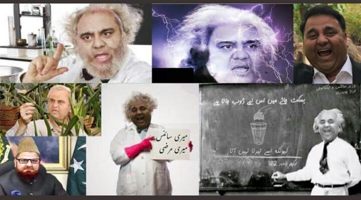 ڈبو چوہدری نے ڈاکٹر عبدالقدیر خان کو 'فیک سائنٹسٹ' بولنے کی ٹویٹ ڈیلیٹ کردی